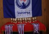 """Открытый Турнир по каратэ-до на призы СК """"Загорье"""", 26.05.2013"""