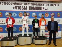 Результаты Всероссийских соревнований «Чтобы помнили…»